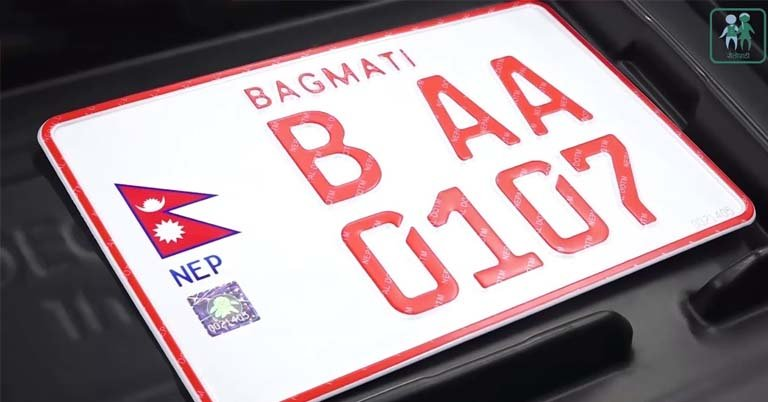 Embossed Number Plates from Shrawan